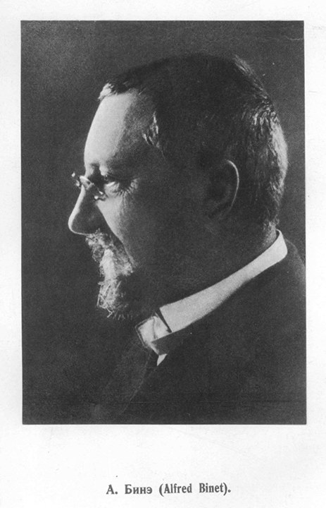 alfred binet and his life Who was alfred binet and why was he important you can see how much you know about this man and his life by using the available quiz and worksheet  for teachers for schools for enterprise.